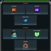 Скриншот игры Битва Героев